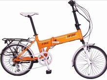 Велосипеди 20 дюймів для хлопчика: кращі легкі велосипеди з алюмінієвою рамою і огляд інших моделей